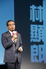 宏碁全球副總裁暨台灣區總經理林顯郎(張與蘭攝)