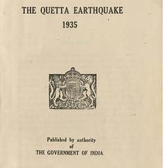 1935 quetta earthquake official report (myprivatecollection7) Tags: official earthquake report 1935 quetta