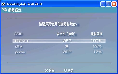 web-12