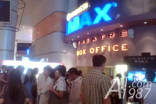 KRUNGSRI IMAX box office