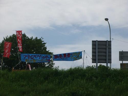 フリーマーケット 太田川夢広場 1