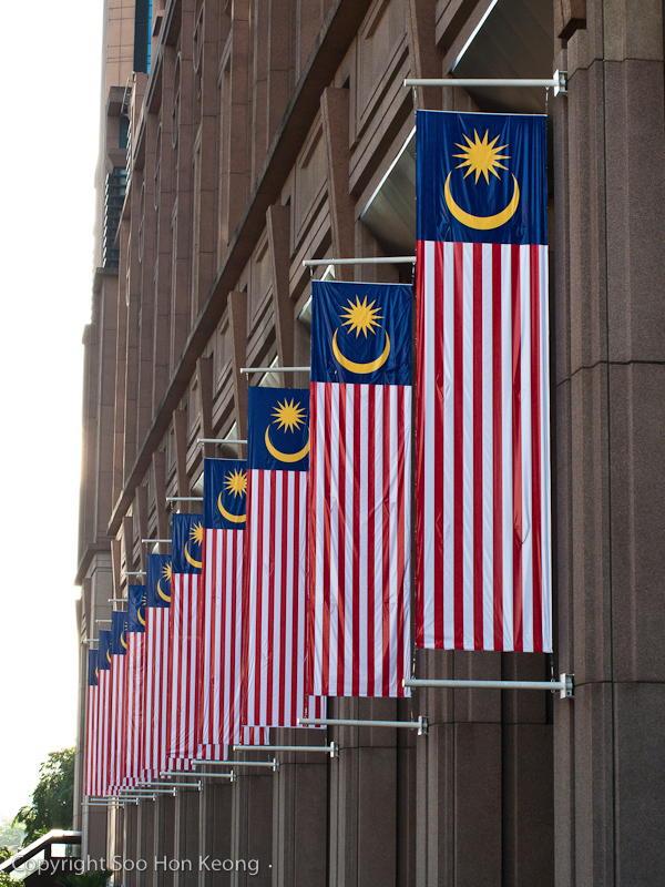 Rows Malaysia