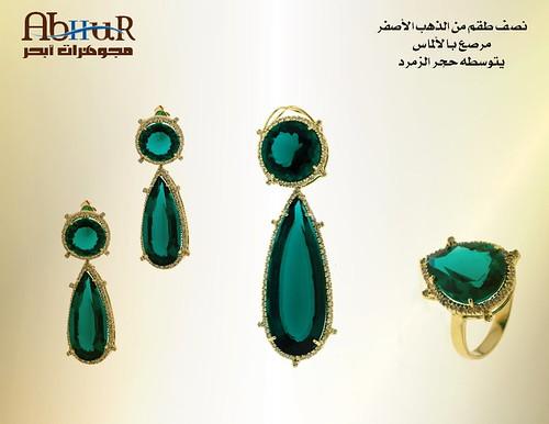 مجموعة مجوهرات _بالاحجار الكريمة والالماس 3870775355_eab58296be