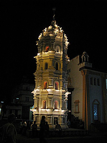 Deep Stambh Ramnathi