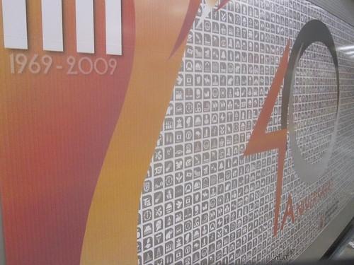 40 aniversario del Metro DF