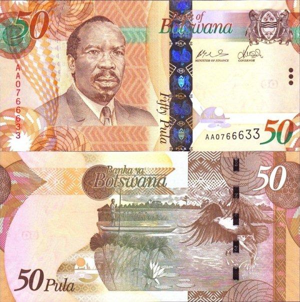50 Pula Botswana 2009