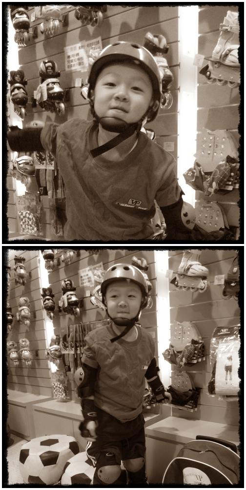 Sean rollerblading