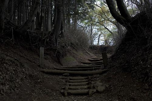 Oyama Oct 2009