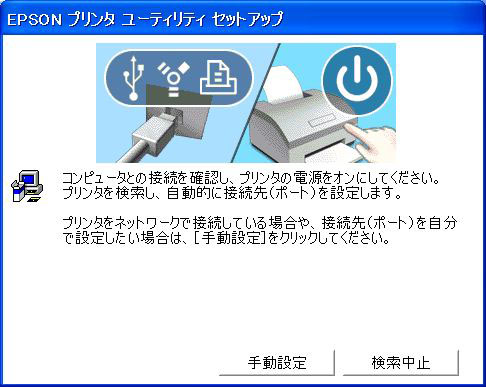 EPSON PX-5002_3