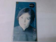 全新 原裝絕版 1994年 7月6日 藤谷美和子 MIWAKO FUJITANI CD 原價 1000YEN
