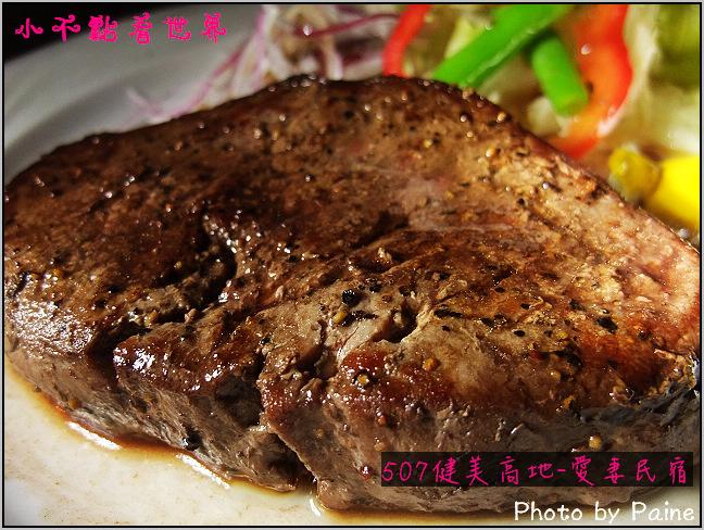 507愛妻民宿-晚餐