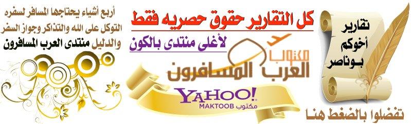 ����� ���� ����� ����� ����� 5817295146_5291b668ce_o.jpg