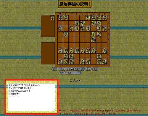 スクリーンショット(2011-06-11 9.07.42)