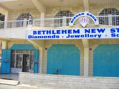 Impressions of Bethlehem (My Fee) Tags: israel bethlehem palästina