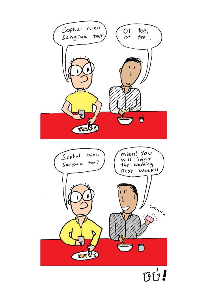 Co-Worker Conversation 02