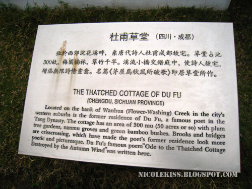 the thatched cottage of Du Fu sign