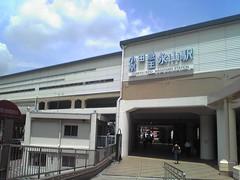 小田急・京王永山駅