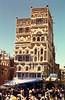 Sana'a, Old City Market & Building, Yemen