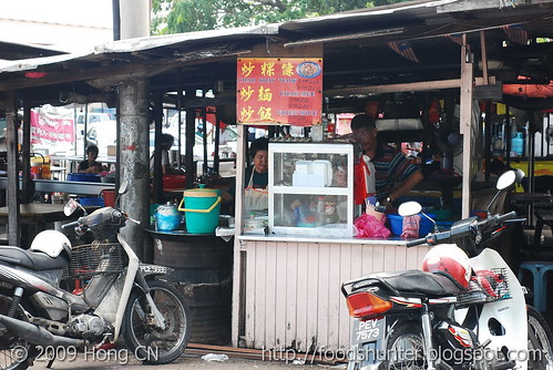 Simple stall beside the wet market
