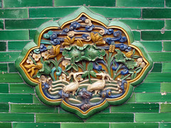 Tile work, Forbidden City, Beijing