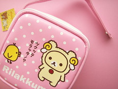 Kawaii Korilakkuma Cube Pouch Pink Bag Cute Purse San-x Japan (Kawaii Japan) Tags: bear pink white anime cute smile smiling fashion animals japan shop shopping bag asian happy japanese store costume nice pretty sheep cosplay character adorable case cutie goods collection plastic purse pouch stuff cube kawaii fancy accessories lovely cuteness goodies rare collectibles collector pvc sanx japanesecharacter japanesestore cawaii korilakkuma kiiroitori japaneseshop japaneseanime cosplaying kawaiigoods bagsandpurses fancyshop kawaiistuff kawaiishopping kawaiigoodies kawaiijapan kawaiistore kawaiishop japanesekawaii kawaiishopjapan