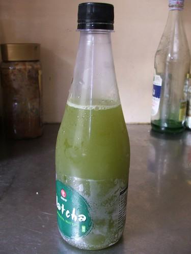 Oishi Matcha Mineral1