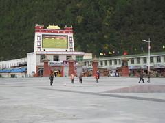 Pomi (nkdamtic) Tags: tibet kham