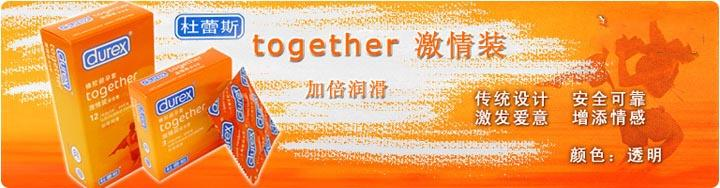 together_w
