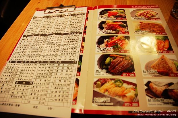 丸大食堂04.jpg