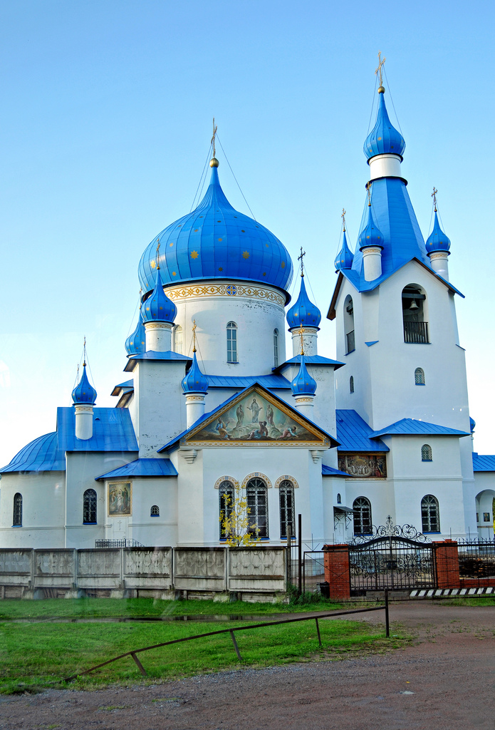 Blue Orthodox