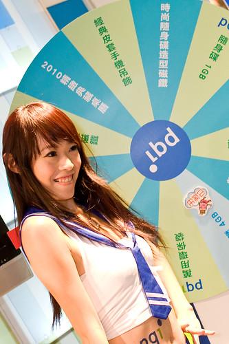 2009 台北資訊月