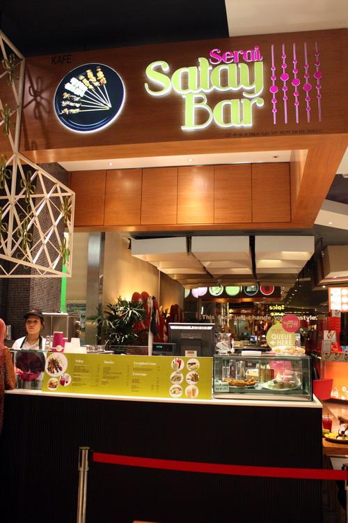 Serai Satay Bar
