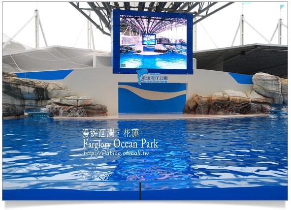 花蓮海洋公園一日遊36