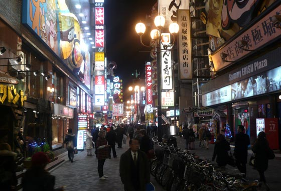 The delights of Dotonbori