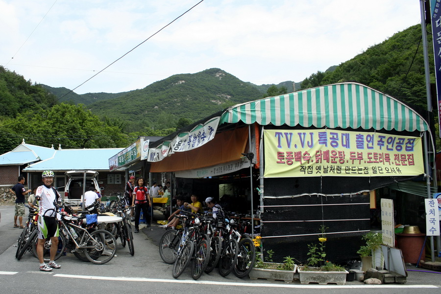 Diner in Surak Village (Daedunsan Mt.)