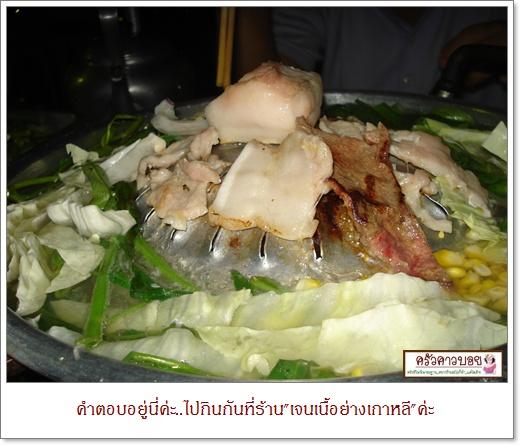 ทริปกลับไทยครั้งแรก 8 อาหารบ้านๆ อีกซักรอบ