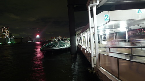 Himiko docked at night