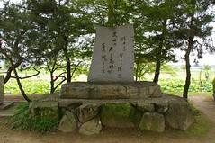 高松城址公園 #5