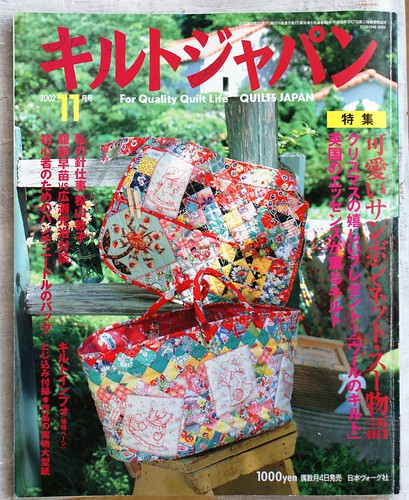 dutchblue: Sunbonnet Sue : quilts japan magazine - Adamdwight.com