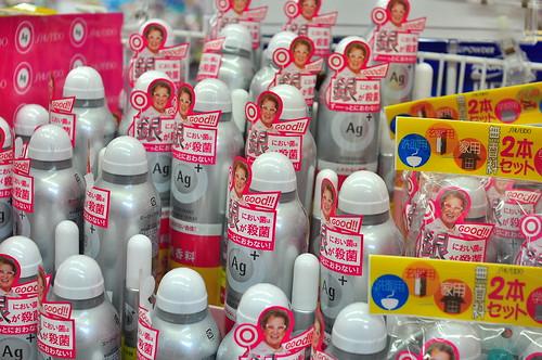 Desodorante Ag+ class=