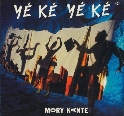 mory_kante_ye_ke