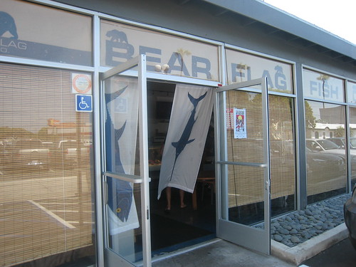 Bear Flag Fish Co. Exterior