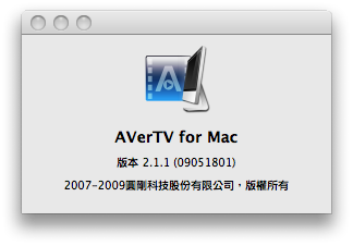 AVerTV for Mac - 7