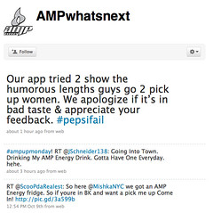 AMPwhatsnext Response