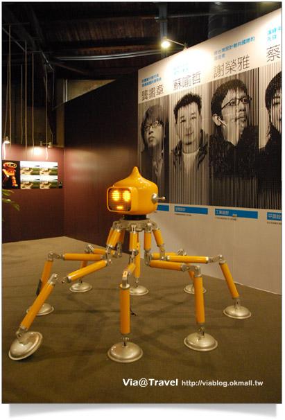 台中舊酒廠-2009台灣設計博覽會21
