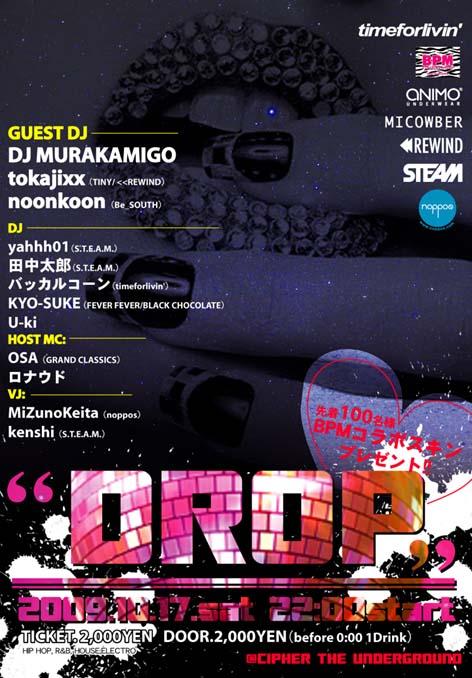 """""""DROP"""" 2009/10/17"""