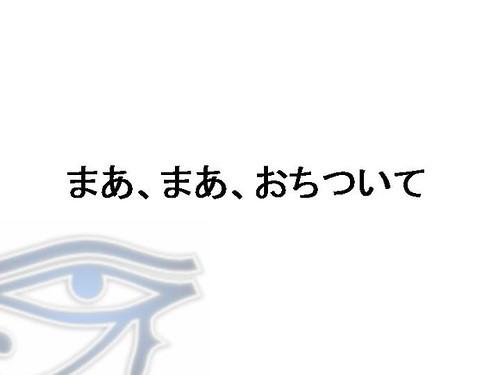 slide_010