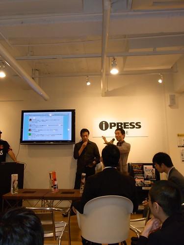 iPhone本×Twitter本イベント