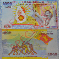Sri Lanka End of War Commemorative Banknote