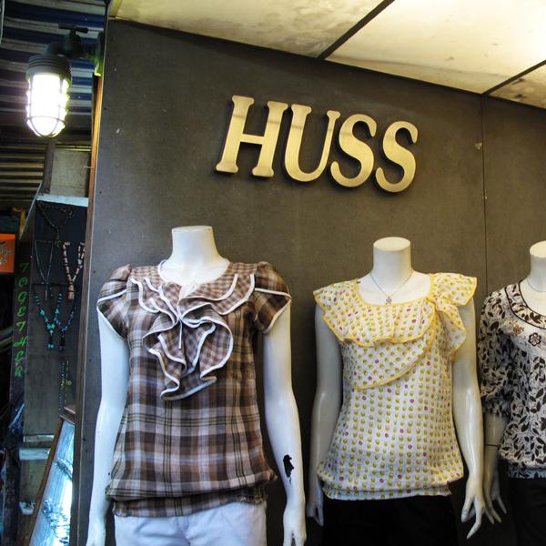 Huss Pupu
